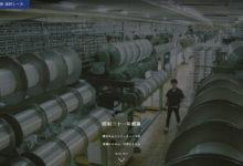株式会社黒沢レース