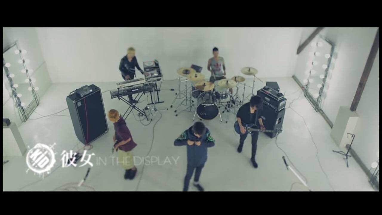 彼女 in the display -Unlimited- (OFFICIAL VIDEO)